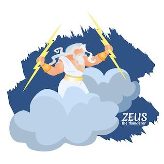Zeus greek god of thunder and lightning on cloud