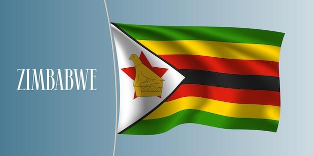 ジンバブエ手を振る旗のベクトル図