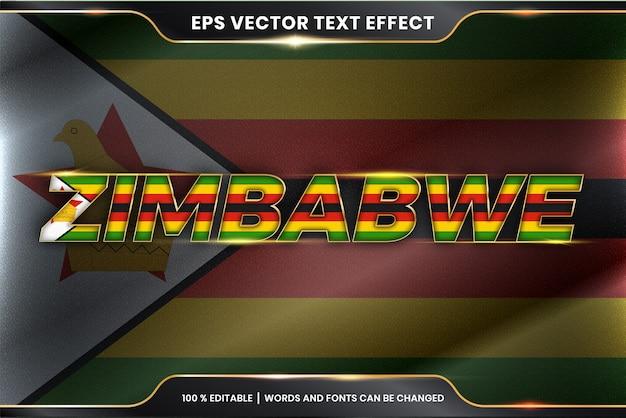 Зимбабве с национальным флагом страны, стиль редактируемого текстового эффекта с концепцией золотого цвета