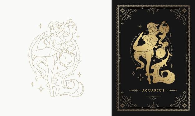 干支水瓶座の女の子のキャラクター星占いサインラインアートシルエットデザインイラスト