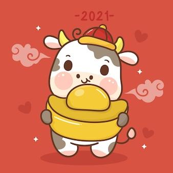 금괴를 들고 황소 만화의 조디악 해피 중국 설날 귀여운 동물