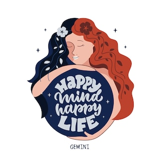 Символ зодиака близнецы и девушка мотивационная цитата счастливый разум счастливая жизнь для астрологических гороскопов
