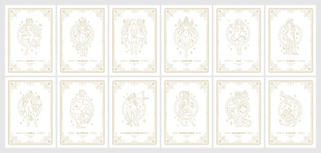 Знаки зодиака женщины гороскоп знаки линейные силуэты дизайн