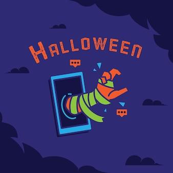 Рука зомби пугает на экране мобильного телефона в ночь на хэллоуин