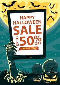 Рука зомби с планшетом для вашей рекламы.