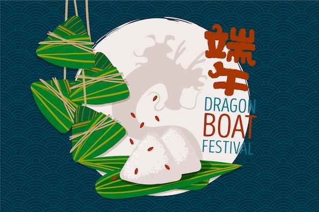Драконы лодки zongzi фона дизайн