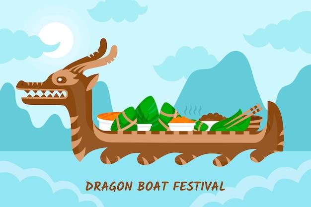 フラットなデザインのドラゴンボートzongzi背景