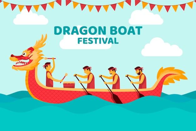 Дракон лодки zongzi концепция обоев