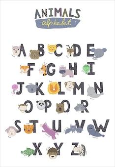 動物園のアルファベット。飾りとかわいい動物が付いている黒い大文字。 aからzへの文字。手描きの漫画の動物。さまざまな動物。アルパカ、クマ、シカ、ゾウ、パンダ、キリンなど。