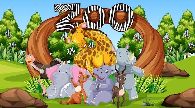 Зоопарк животных на фоне дикой природы