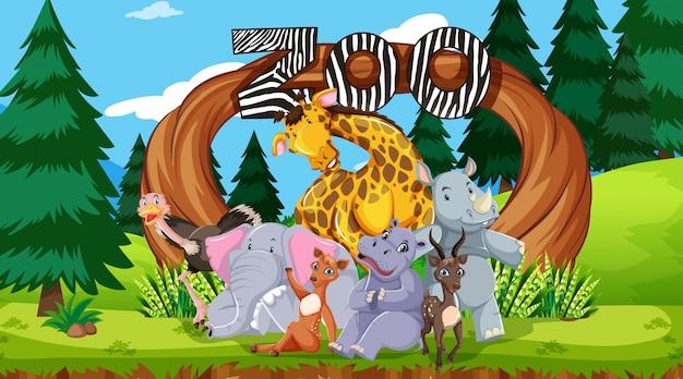 野生の自然の背景にある動物園の動物