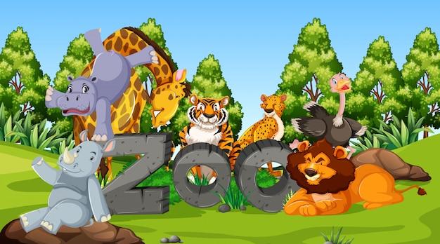 야생의 자연 배경에서 동물원 동물
