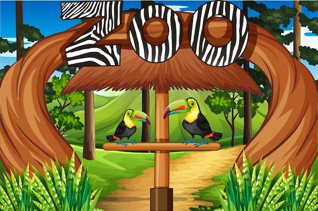 動物園の入り口、トカゲの鳥2頭