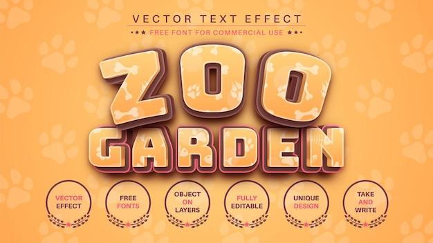 動物園の庭