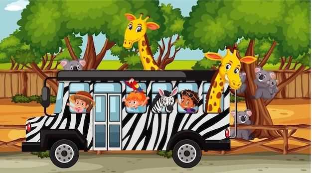 バスツアーで子供たちと動物園のシーン
