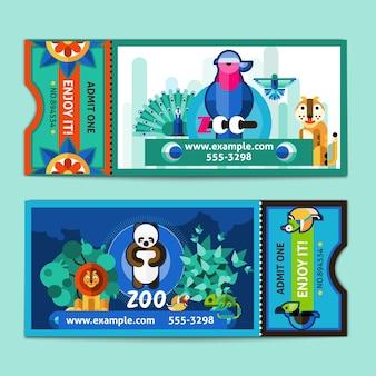 動物園のチケットセット