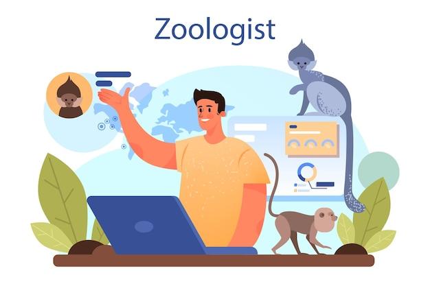 동물 학자 개념입니다. 동물군을 탐험하고 연구하는 과학자. 야생 동물
