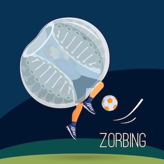 Zorbing illustration