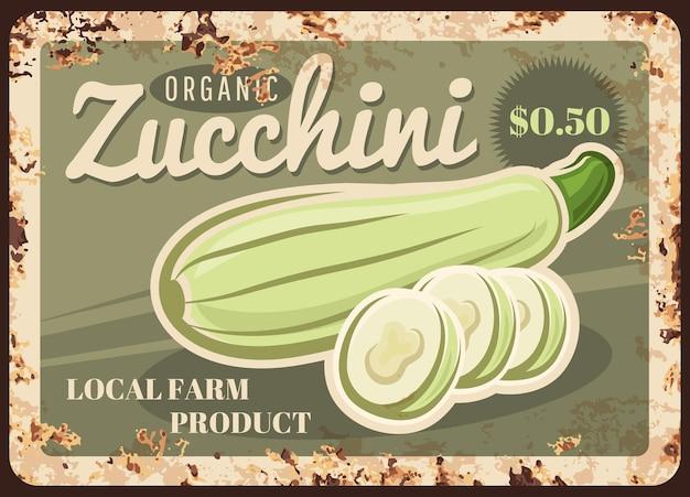농장 시장 음식 가격 표시의 녹슨 호박 야채 금속판