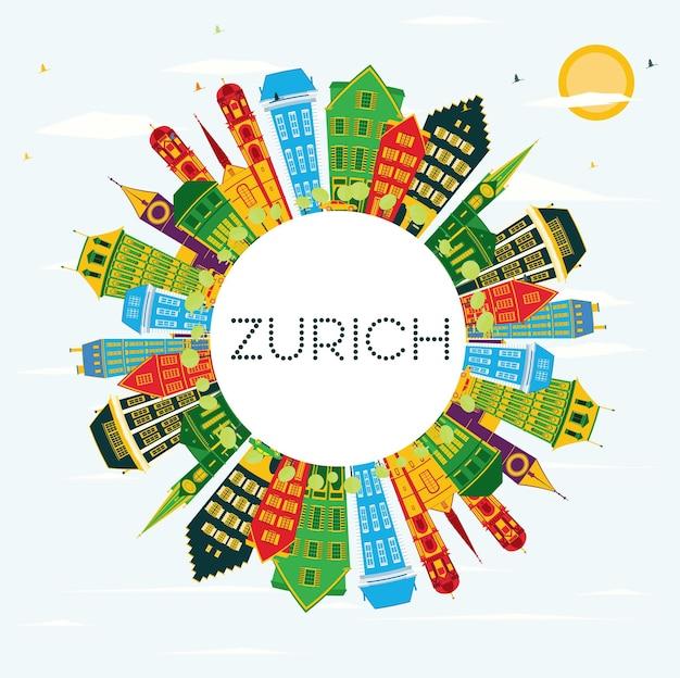 색상 건물, 푸른 하늘 및 복사 공간이 있는 취리히 스위스 도시 스카이라인. 벡터 일러스트 레이 션. 취리히 역사적인 건물과 비즈니스 여행 및 관광 개념. 랜드마크가 있는 취리히 도시 풍경.