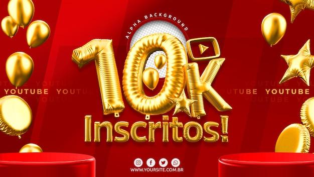 10.000 youtube-abonnenten
