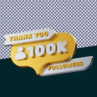 100k follower 3d gerendertes isoliertes konzept mit realistischer goldener metallischer textur