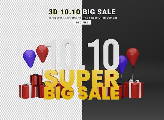 1010 super sale promotion banner 3d-rendering