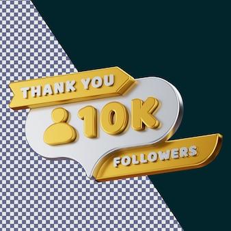 10k follower 3d gerendertes isoliertes konzept mit realistischer goldener metallic-textur