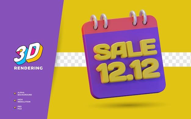 12.12 einkaufstag rabatt super sale promotion 3d-render-objekt