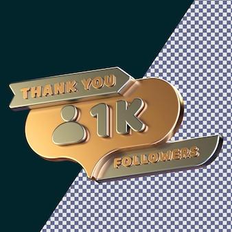 1k follower 3d gerendertes isoliertes konzept mit realistischer goldener metallischer textur