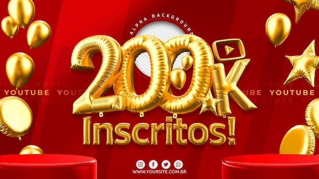 200.000 youtube-abonnenten