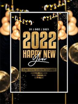 2022 frohes neues jahr feier party flyer vorlage
