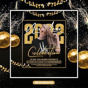 2022 neujahrsfeier party flyer vorlage