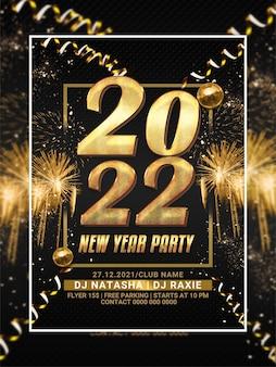 2022 neujahrsparty flyer oder social media post vorlage