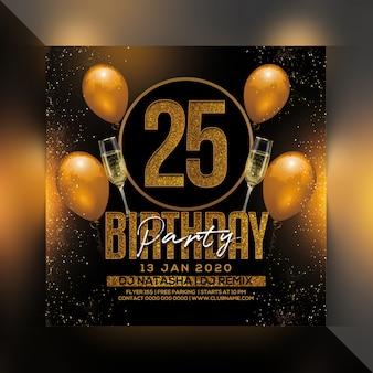 25 geburtstagsfeier flyer