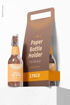 2er pack papierflaschenhalter mockup