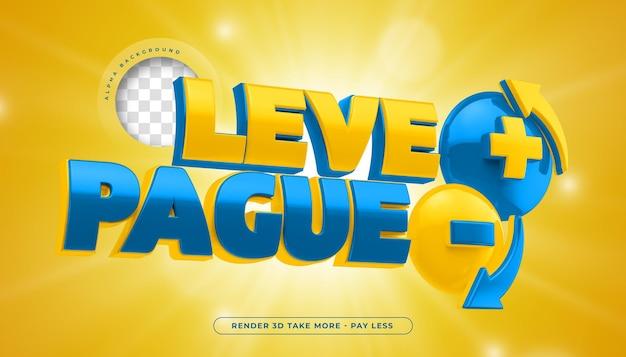 3d-banner für marketingkampagne in brasilien weniger bezahlen, mehr nehmen