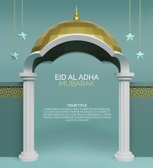 3d-darstellung von moschee und abstraktem design mit eid al adha-grußmassage