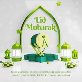 3d eid mubarak grüßendes quadratisches banner