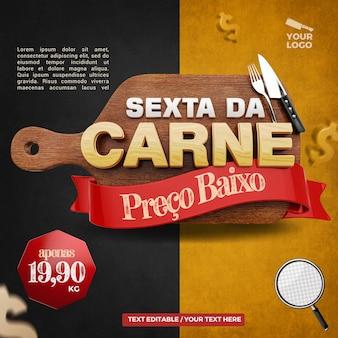 3d-etikett freitag fleisch links zusammensetzung für metzger und steakhouse-kampagne von brasilien