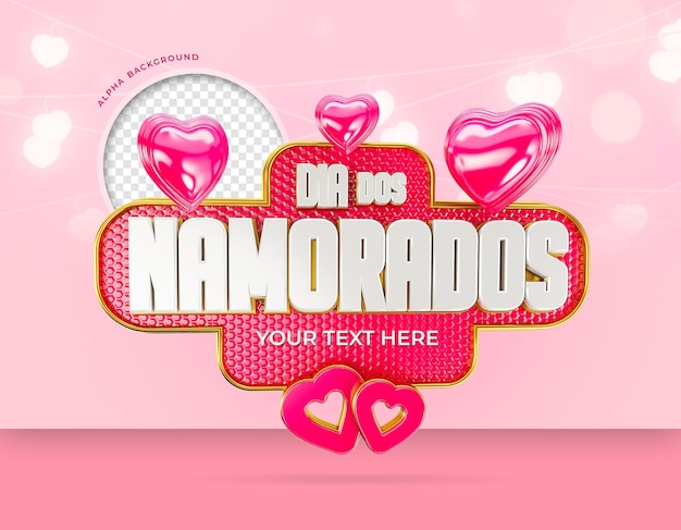 3d-logo zum valentinstag in brasilien