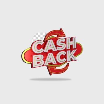 3d-render-cash-back-design