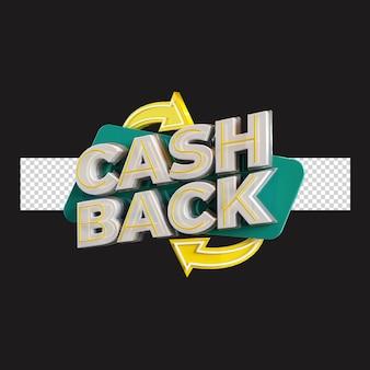 3d-render-cash-back-rendering-design
