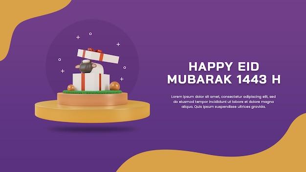 3d-render glücklich eid mubarak 1443 h mit schafen in geschenkbox auf podium-banner-vorlage