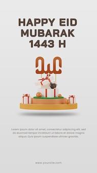 3d-render glücklich eid mubarak 1443 h mit schafen in geschenkbox auf podium-geschichten-design-vorlage