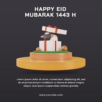 3d-render glücklich eid mubarak 1443 h mit schafen in geschenkbox auf podium social-media-post-vorlage