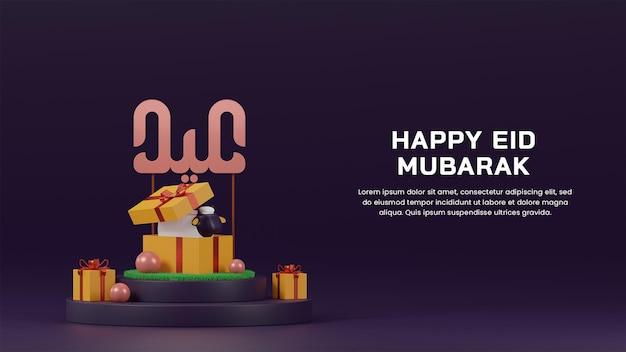 3d-render glücklich eid mubarak 1443 h mit schafen in geschenkbox auf podium-webdesign-vorlage