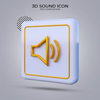 3d-render-sound-symbol isoliert