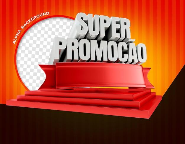 3d-render super promotion mit podium in brasilien