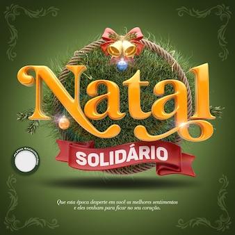 3d-render weihnachten label solidarität mit weihnachtsglocken und kugeln zusammensetzung in brasilien portugiesisch
